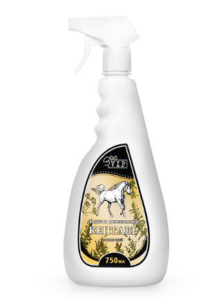 centaur-lotion-spray